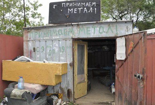 tochka-priema-vtorsirya-v-garazhe